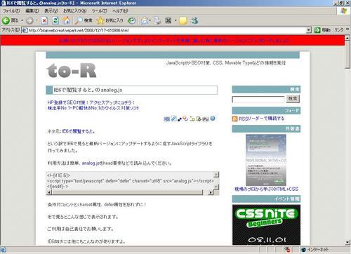 20081217_015738.jpeg