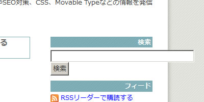 Firefox3でメイリオを指定するとinputのsizeが倍増する
