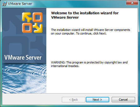 VMware serverのインストール