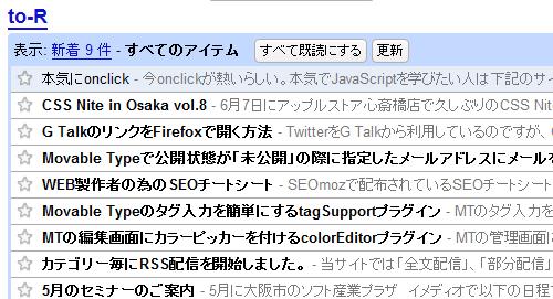 20080521_01.jpg