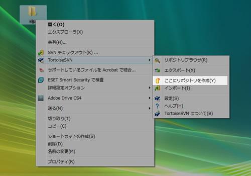 20081228_01.jpg