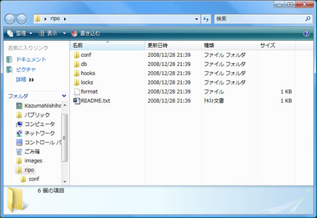20081228_02.jpg