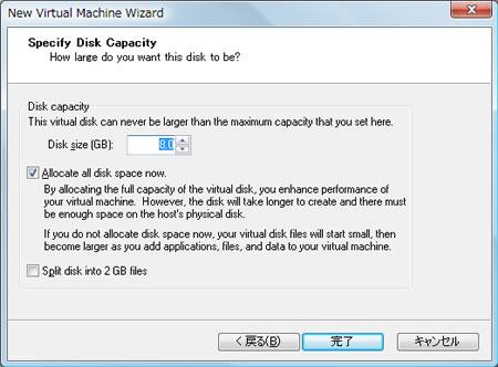 ファイルサイズを選択