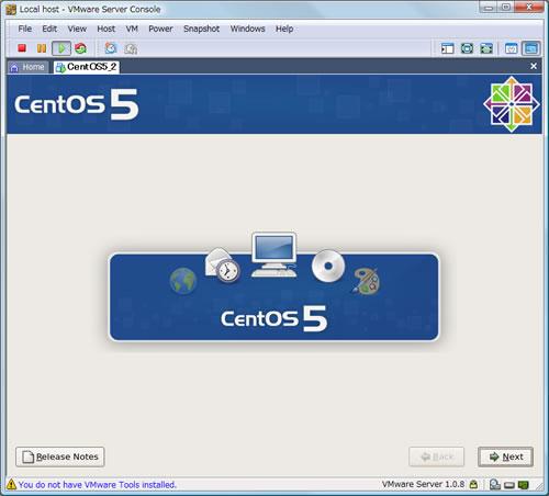 CentOS5インストール
