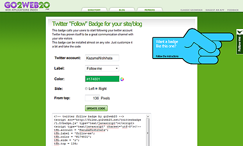 "Twitter ""Follow"" Badge for your site/blog"