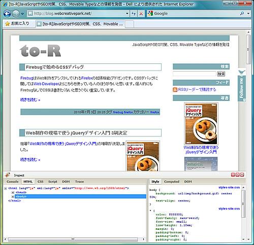 20100707_03.jpg