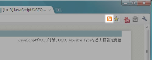 はじめてのGoogle Chrome Extention