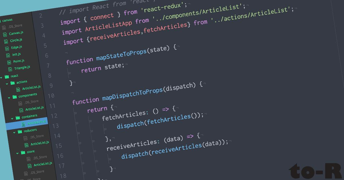 JavaScript初学者の壁