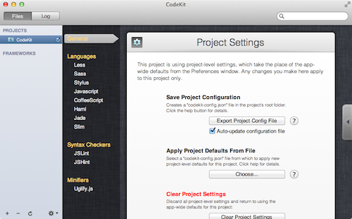 CodeKitのProject settings