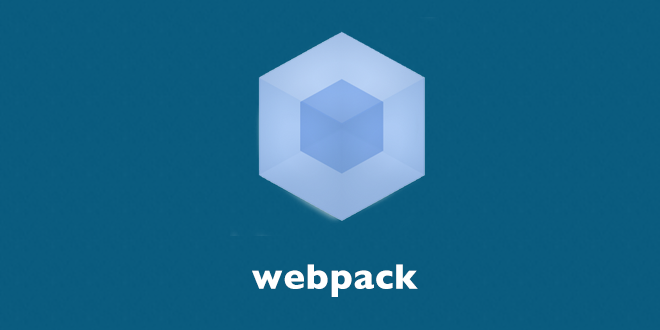webpackでJavaScriptライブラリを利用する
